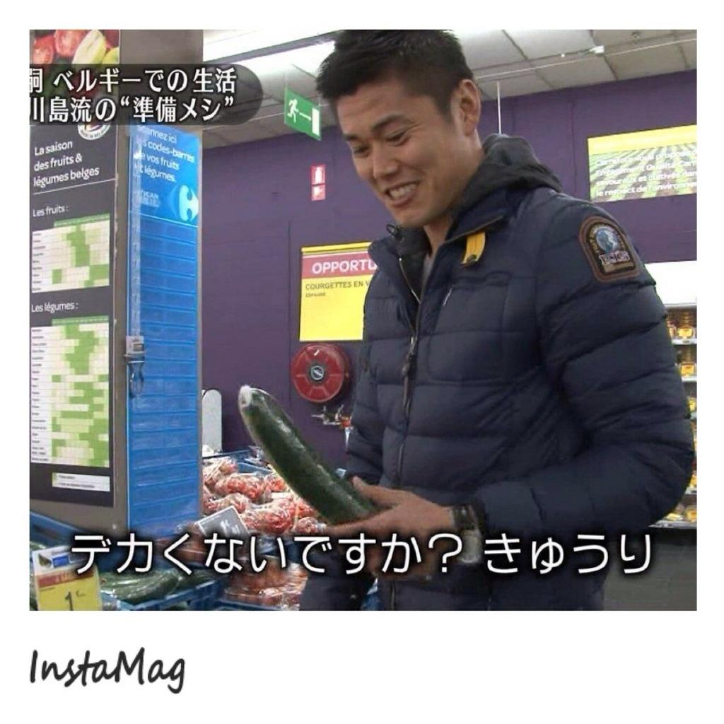 川島永嗣-画像